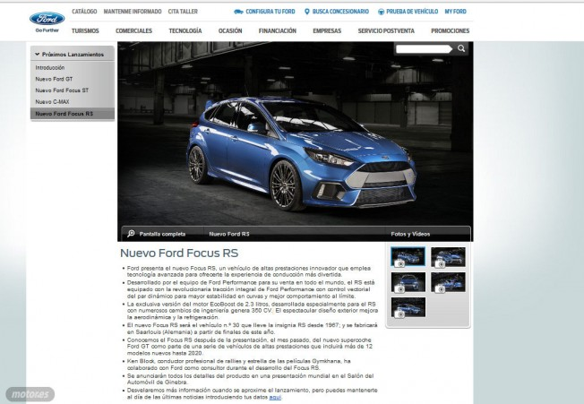2016-Ford-Focus-RS-HP-leaded (2)